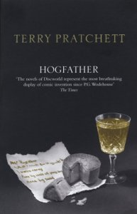 hogfather-terry-pratchett