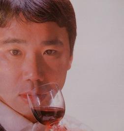 Murakami 5